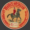 cavalier-rouge1.jpg