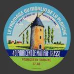 Indre-loire-439nv (parcay M3)