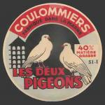 TrepoBong-20 (Pigeons 20nv)
